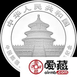 中国熊猫激情乱伦发行35周年金银币15克卡通大熊猫剪影银币