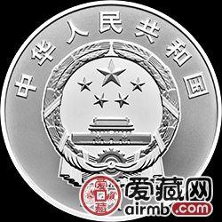 内蒙古自治区成立70周年金银币150克银币