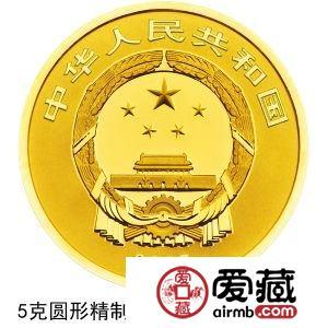 2017吉祥文化金银币5克金币