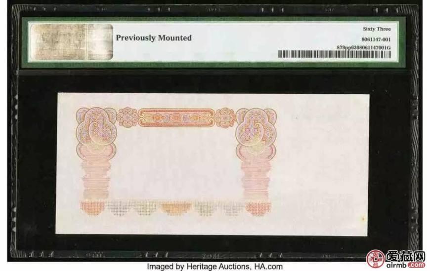 20元人民幣手繪稿首次露面 你肯定沒有見過