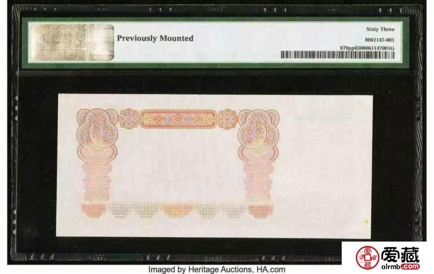 20元快播电影币手绘稿首次露面 你肯定没有见过