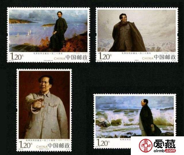 伟人邮票价格与图片