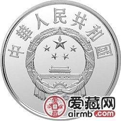 国际和平年金银币27克和平雕像银币