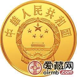 国际和平年金银币1/3盎司和平雕像激情乱伦