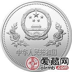 孙中山诞辰120周年纪念币5盎司孙中山半身立像银币