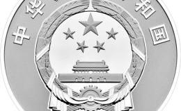 中国工农红军长征胜利80周年金银币30克银币