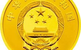中国工农红军长征胜利80周年金银币8克金币