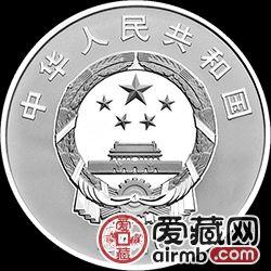 孙中山先生诞辰150周年金银币30克银币