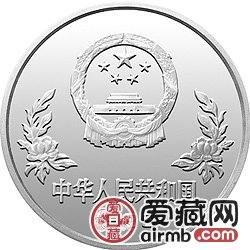 第13届世界杯足球赛纪念币1/2盎司传球银币