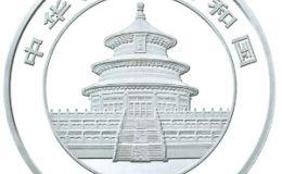 2017年熊猫金银币1公斤熊猫银币