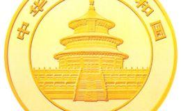 2017年熊猫金银币1公斤熊猫金币
