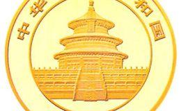 2017年熊猫金银币150克熊猫激情乱伦