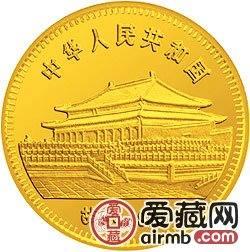1986中国丙寅虎年金银币8克何香凝所绘《猛虎图》激情乱伦