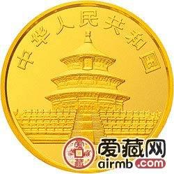 1986年熊猫纪念币1/2盎司大熊猫金币
