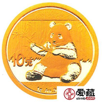 2017年熊猫金银币1克熊猫激情乱伦