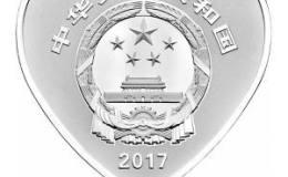 2017吉祥文化金銀幣30克心形銀幣