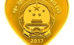 2017吉祥文化金银币5克心形金币