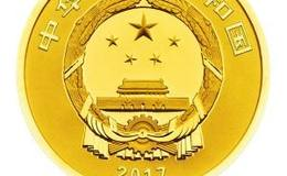 2017吉祥文化金银币5克五福拱寿金币