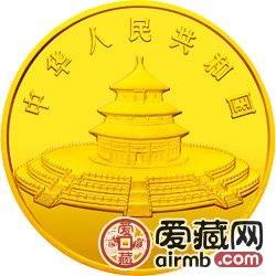 1986年熊猫币12盎司大熊猫金币