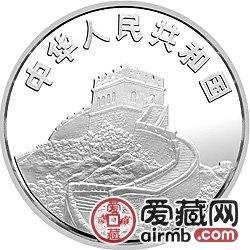 """1986美国""""中国皇后号""""帆船24克银币"""