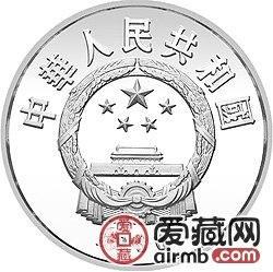 世界野生动物基金会成立25周年金银币22克大熊猫银币