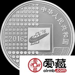 2016北京国际钱币博览会金银币30克银币