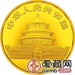 1987年熊猫金铂纪念币1/2盎司大熊猫金币
