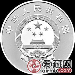 2016年二十国集团杭州峰会金银币15克银币