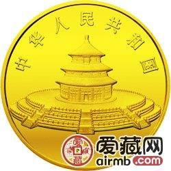 1987年熊猫金铂币12盎司大熊猫金币