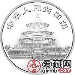 1987年熊猫金铂币1盎司大熊猫铂币