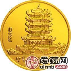 1987中国丁卯兔年金银币8克刘继卣所绘《双兔图》金币