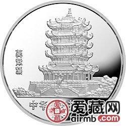 1987中国丁卯兔年金银币5盎司刘继卣所绘《双兔图》银币