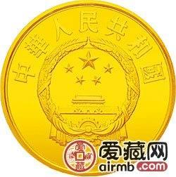 中国杰出历史人物金银币1/3盎司李世民金币
