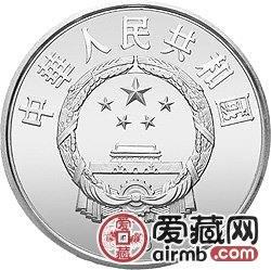 中国杰出历史人物金银币22克杜甫银币