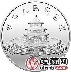 中国熊猫金币发行5周年纪念币5盎司大熊猫银币
