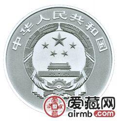 2016年中国古代戏剧家金银币汤显祖30克银币
