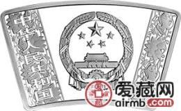 2016中国丙申猴年金银币扇形银币