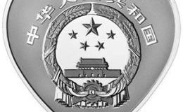 2015吉祥文化金银币1盎司心形并蒂同心银币