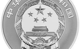 2015吉祥文化金银币1盎司五福拱寿银币