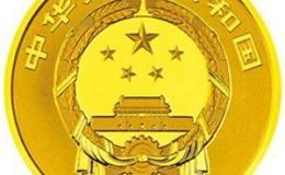 2015吉祥文化金银币1/4盎司五福拱寿金币