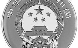 2015年中国近代国画大师徐悲鸿金银币和合二仙银币