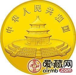 1988年熊猫金银铂币12盎司大熊猫金币
