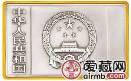 2015年中国近代国画大师徐悲鸿金银币5盎司愚公移山彩色银币