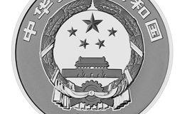 2015年中国佛教圣地九华山金银币1公斤地藏菩萨银币
