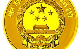 2015年中国佛教圣地九华山金银币1/4盎司地藏菩萨激情乱伦