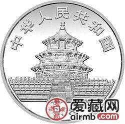 1988年熊猫金银铂币12盎司大熊猫银币