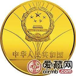 第24屆奧運會金銀幣1/2盎司女子武術金幣
