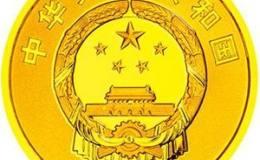 2015年新疆维吾尔自治区成立60周年金银币100元激情乱伦