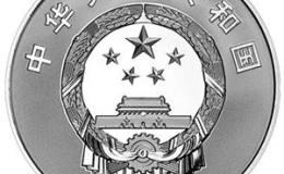 """2015年长春电影制片厂成立70周年金银币""""环球100""""建筑银币"""