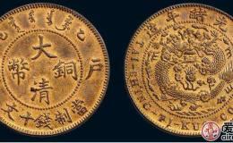 古铜钱价格与图片及价格